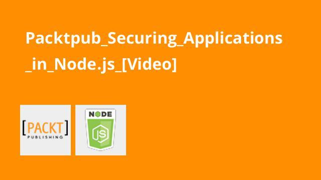 آموزش ایمن سازی اپلیکیشن ها درNode.js